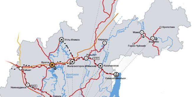 Государственный план социально-экономического развития Иркутской области на 2019-2023 годы